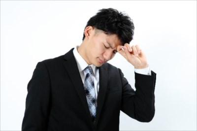 浜松でカイロをお考えなら【からだ回復センター浜松】へ ~不眠・四十肩・五十肩の悩みに対応~
